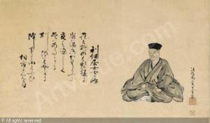 -japan-portrait-of-the-tea-master-sen-2054171