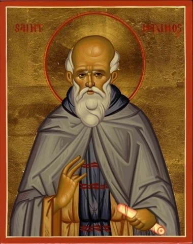 Saint-Maximos